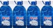Licoil Cam Suyu Antifrizli 5ltx4 Adet 20 Lt Fiyatıdır(20 Derece)