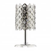 Trendylight Alem Gümüş Renkli Masa Lambası