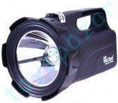 Profesyonel Avcı Fenerii Işık Mesafesi 500 600 Mt 30 Wt