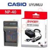 Casio Exilim Zoom Ex Z300 Şarj Cihazı Şarj Aleti