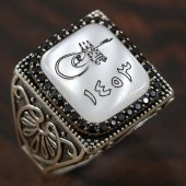 925 Ayar Gümüş Yüzük İstanbul Fetih Tuğra Taşlı