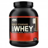 Optimum Gold Standart Whey 2270 Gr