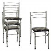 Sinem Kalın Profil Dayanıklı Metal Sandalye 4lü Takım Snblk