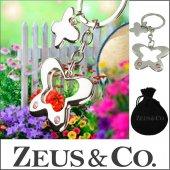 Zeus&co. Taşlı 2 Kelebek Anahtarlık 3 Boyutlu Hediye Kesesi İçind