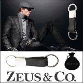 Zeus&co. 2 Taraflı 2 Halkalı Deri Anahtarlık Hediye Kesesi İçinde