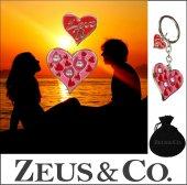 Zeus&co. Renkli Taşlı Kalp Anahtarlık Hediye Kesesi İçinde