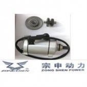 Cg250 Mars Motoru + Dıslılerı Setı #mht02913