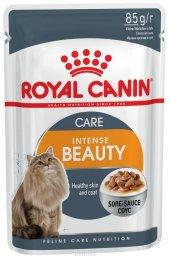 Royal Canin Intense Beauty Kedi Pouch 85grx12 Ad