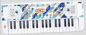 Piyano 37 Tuşlu Mikrofonlu Org Mavi
