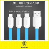 Asus Zenfone 5 Lite Baseus 3in1 Usb Kablo Type C