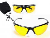 Anti Far Gece Görüş Gözlüğü (Yeni Model)