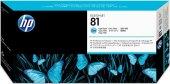 Hp C4954a (81) 5000 Açıkmavi Baskı Kafası Ve Temizleme Kartuş Orj