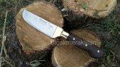 Yüzme Bıçağı Sürmene 23,5cm