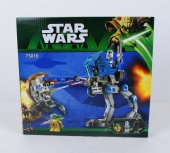 Star Wars Lego Seti 75010 Robotlar Savaşı Dev Boy