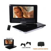 Goldmaster Pd 700 Portable Dvd Oynatıcı Beyaz