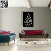 Dekoratif Ahşap Duvar Tablosu 012
