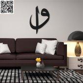 Dekoratif Ahşap Duvar Tablosu 017