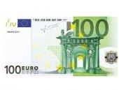 şaka Parası 50 Adet 100 Euro