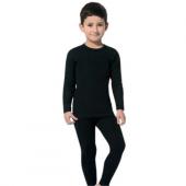 Tutku 0135 0136 Erkek Çocuk Termal Şardonlu Takım