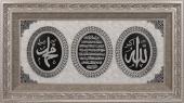 Muhammed (A.s.) Ayet El Kürsi Allah (C.c.) Ca 0681 1180 Gümüş Tam Taşlı (Ebat 82x147 Cm)+kdv Güneş Hediyelik