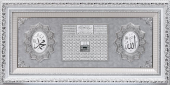 Ism İ Celil Esma Ül Hüsna İsm İ Nebi Ca 6055 1351 Beyaz Gümüş (Ebat 90*180)+kdv Güneş Hediyelik