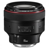 Canon 85mm F 1.2l Iı Usm Lens (Canon Eurasia Garantili)