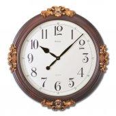 Regal Ultıma Duvar Saati 8090aı