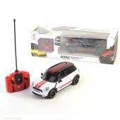 Gümüş Oyuncak Uzaktan Kumandalı Pilli Mini Cooper Spor Araba