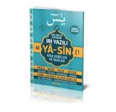 çanta Boy İri Yazılı Arapça Yasin Ayfa Yayınları