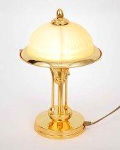 Aluna Lighting Parlak Sarı Masa Lambası Fal 00520 1 Tl