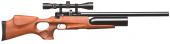 Kral Puncher Pcp Yarı Otomatik Havalı Tüfek 5.5 Mm