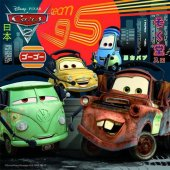 Ravensburger 3 X 49 Parça Çocuk Puzzle Cars 2
