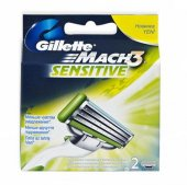 Gillette Mach 3 Hassas Bıcak 2 Lı