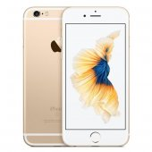 Apple İphone 6s 32gb (Apple Türkiye Garantili)