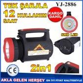 2in1 5w Ultra Güçlü El Feneri Çok Amaçlı Işıldak