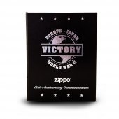 Zippo Çakmak Europe And Japan Victory Ww Iı Collector Edition