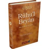 Ruhul Beyan Tefsiri Takım Erkam Yayınları