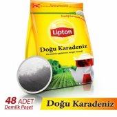 Lipton Doğu Karadeniz Demlik Poşet Çay 48 Adet