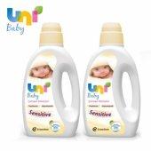 Uni Baby Sensitive Çamaşır Deterjanı 1500 Ml X 2 Adet