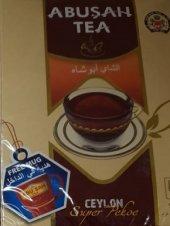 Abu Şah Çay