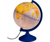 ışıklı Dünya Küre (Işıklı Yerküre) 30 Cm