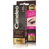 Delia Cameleo Kaş Boyası Krem 3.0 Koyu Kahve 15ml