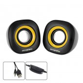 Atomax At 17 Usb 2.0 Sıfır Multimedıa Speaker