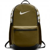 Nike Brasilia Training Backpack Çanta