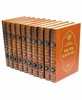 Hak Dini Kuran Dili 10 Cilt (Bez Cilt Şamua) Huzur Yayınları