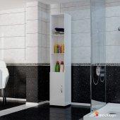 Dar Beyaz Banyo Dolabı
