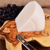 Ayvalık Sepet Peyniri Sade 1 Kg