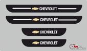 Chevrolet Plastik Kapı Eşiği (4lü Set)