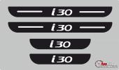 Hyundai İ30 Plastik Kapı Eşiği (4lü Set)