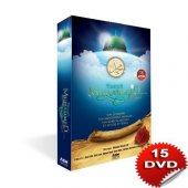 Hz.muhammed (Sav)in Hayatı 15 Dvd